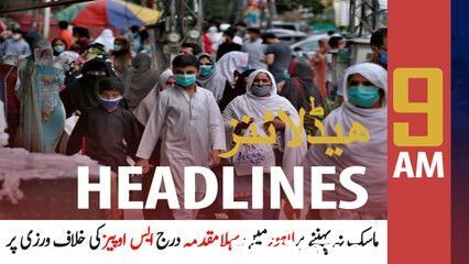 View Full Screen: arynews headlines 124 9 am 124 28th march 2021.jpg