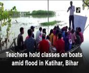 Amid the flood situation in parts of Bihar, three youth in Katihar's Manihari area started holding classes on boats. One of the teachers said that they will continue to take classes on boat till the floodwater remains. Floods and the pandemic have drastically affected the education of children. As school have been submerged in floodwaters students were forced to take classes to complete their syllabus.