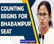 Counting of votes for the Bhabanipur assembly seat has began, as the future of West Bengal CM Mamata Banerjee hangs in the balance. TMC claims that the CM will win the seat by 50,000 vote margin but the BJP said they have given a good fight in the elections.<br/><br/>#BhabanipurSeat #MamataBanerjee #PriyankaTiberwal